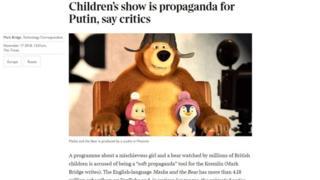 """Times """"Maşa və Ayı"""" cizgi filmini Putin təbliğatı adlandırıb."""
