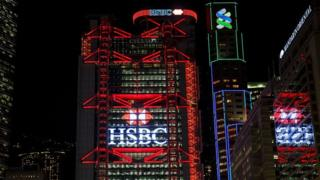 HSBC headquarters, Hong Kong