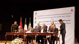 مراسم امضای قرارداد نهایی توسعه فاز ۱۱ پارس جنوبی در تهران