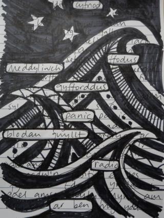 Barddoniaeth abstract