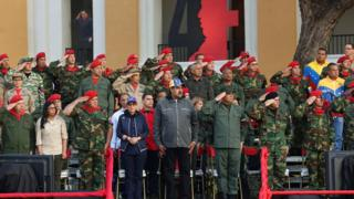 委内瑞拉军方目前大部份将领仍然支持马杜罗的领导。