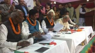 राजपा पदाधिकारी बैठक