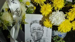 人們悼念李文亮