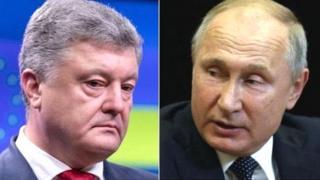 युक्रेनचे राष्ट्राध्यक्ष पेट्रो पोरोशेन्को आणि रशियाचे राष्ट्राध्यक्ष व्लादिमीर पुतिन
