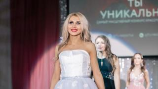 Oskana Zotova taking part in the beauty pageant