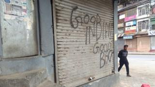 श्रीनगर में एक दुकान का बंद शटर
