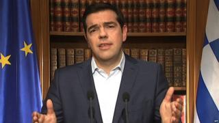 Greek Prime Minister Alexis Tsipras on TV, 1 July 2015