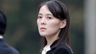 Kim Yo-Jong en marzo de 2019