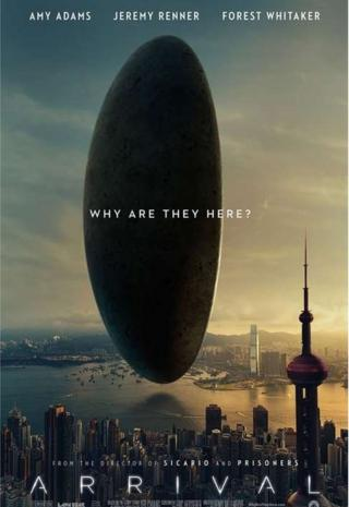 Arrival movie poster with HK skyline