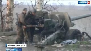 "Кадр из сюжета ""Вестей недели"""