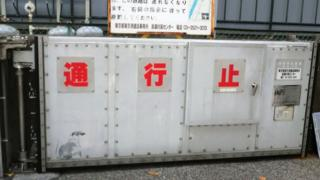 Graffiti spotted in Tokyo could be Banksy artwork - maybe