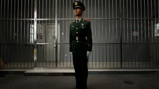 File image of prison in Beijing