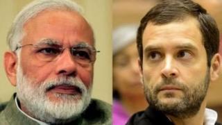 मोदी आणि राहुल गांधी