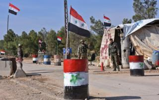 Suriyanın hökumət qüvvələri