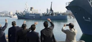 Japan's whaling fleet departs for the Southern Ocean (1 Dec 2015)