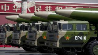 """Ракета средней дальности """"Дунфэн-26"""" на параде"""