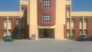 Modibbo Adama University of Technology Yola