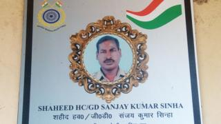 संजय कुमार सिन्हा
