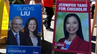 Placards of Jennifer Yang and Gladys Liu