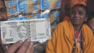 இந்திய ரூ. 500