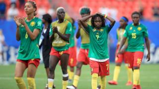 Mba Kamerun