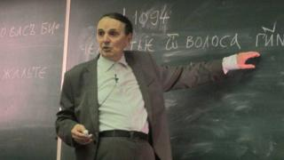 Академик Андрей Зализняк (29 октября 2017 года)
