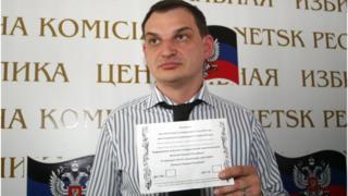 Роман Лягін