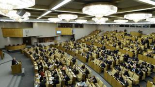 Russian State Duma - archive picture