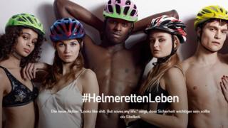 (사진) 독일 교통부의 공익광고