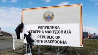 North Macedonia welcome sign, 13 Feb 19