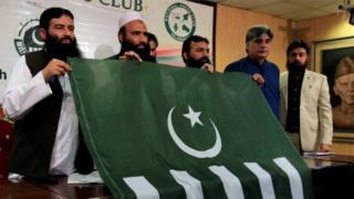 ملی مسلم لیگ کا بینر