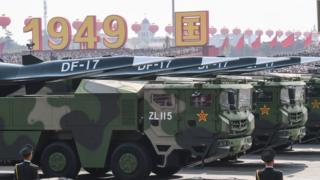 DF-17