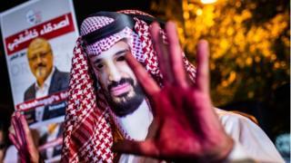 مظاهرة ضد ولي العهد السعودي في اسطنبول