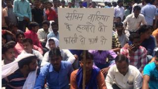 सहारनपुर में दलितों का प्रदर्शन