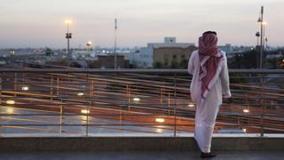 Saudi Princes wey disapper