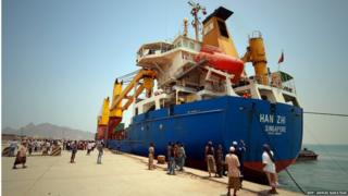 "A ship carrying food aid for the UN""s World Food Programme (WFP) docks at the southern port of Aden, Yemen, 21 July 2015."