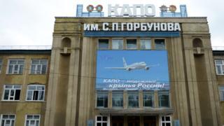 Казанский авиационный завод