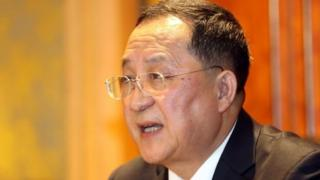 Ri Yong-ho mengatakan sebuah kesempatan telah terlewatkan.