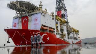 Yavuz sondaj gemisi