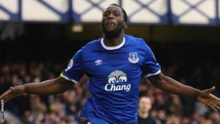 Mshambuliaji wa Everton Romelu Lukaku
