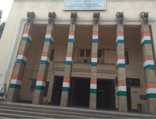 తెలంగాణ కాంగ్రెస్ పార్టీ కార్యాలయం గాంధీ భవన్