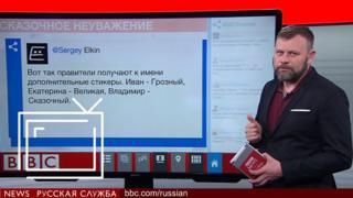 Первый приговор за неуважение к власти в России