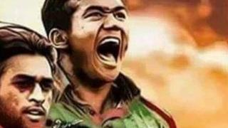 Detail from the meme created by Bangladeshi fans that set the chain of events in motion