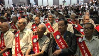 抗戰老兵在台北參加紀念活動。