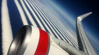 Según los expertos, lo más probable es que se trate de una ola de nubes.