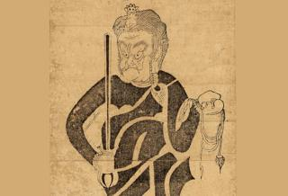 Fudo Myo-o, Japan, 17th Century