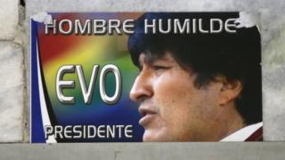 A poster of Bolivia's President Evo Morales is seen displayed at the National Congress building in La Paz September 25, 2015.