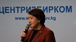 Шайлдабекова: БШК серверине хакердик чабуулдар болду