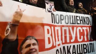 Протест прибічників пана Саакашвілі під Адмінісрацією президента