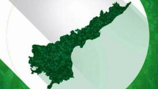 ఆంధ్రప్రదేశ్